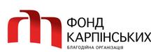 Фонд Карпінських
